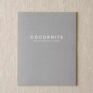 cocoknits journal.jpg