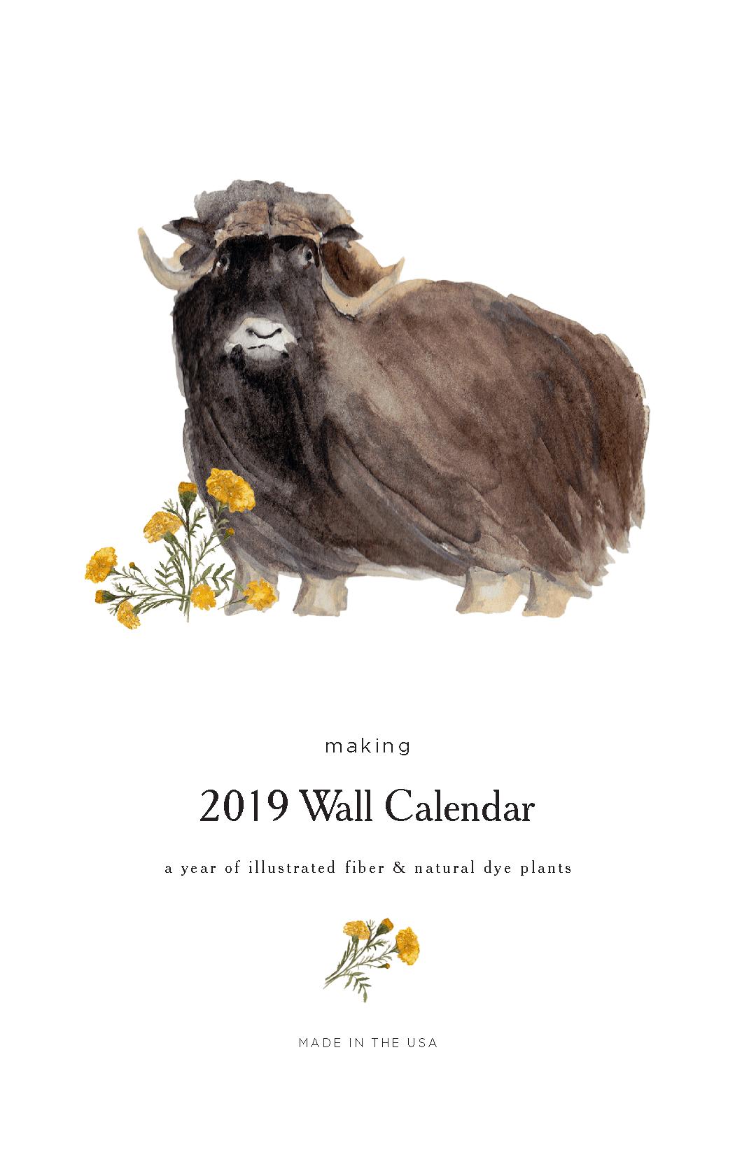 Fiber_Calendar_2019.png
