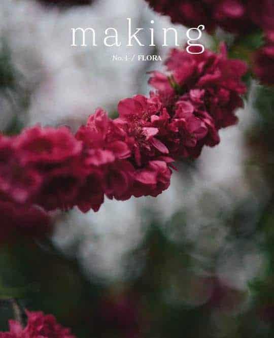 making flora.jpg